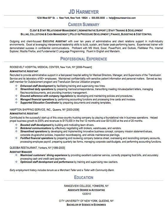 Sample Resume Objectives For Administrative Assistant | Template ...