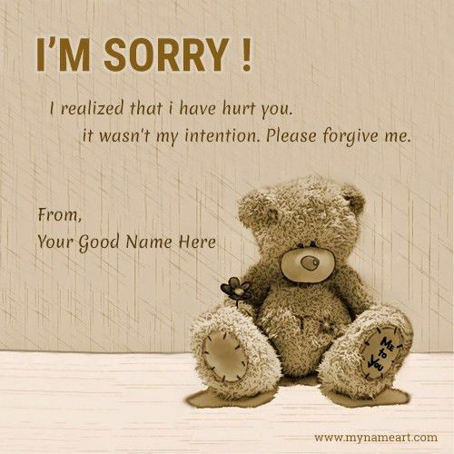 I Am Sorry Image With Teddy Bear | wishes greeting card