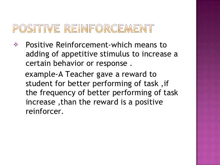 Reinforcement in classroom