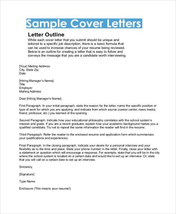 outline cover letters