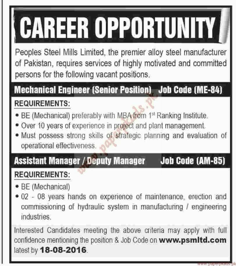 Mechanical Engineers, Assistant Managers Jobs - Dawn Jobs ads 07 ...