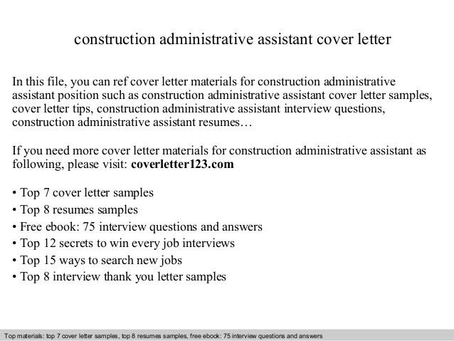 counter attendant cover letter cash office assistant cover letter ...