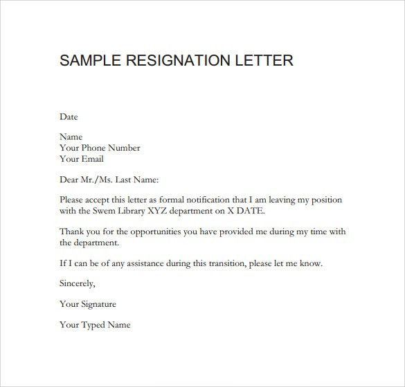 Sample Resignation Letter Format - 14 + Download Free Documents in ...
