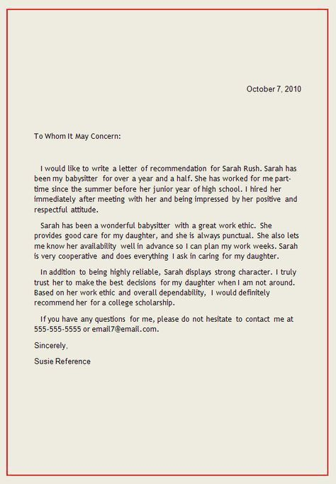 How To Write A Reference Letter | Letter | letter example ...