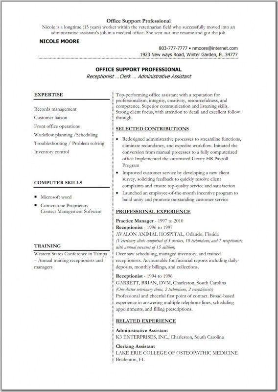 Free Resume Templates Microsoft Word Download | Samples Of Resumes