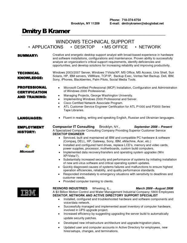software support engineer perfomance appraisal 2 software support ...