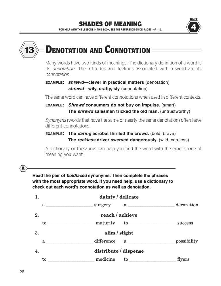 English Vocabulary - الملفات - ويتود