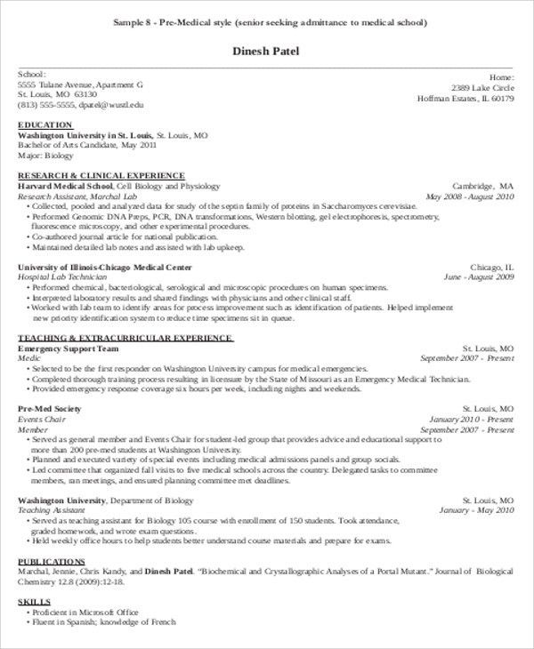 Medical Cv Template. Careercenter Wustl Edu Medical Student Cv ...