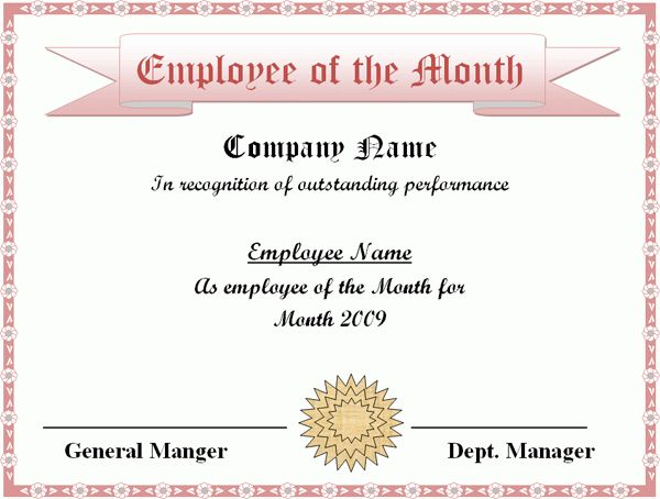 Employee of the month certificate template free employee of the employee of the month template best business template yadclub Image collections