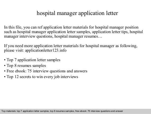 Application letter for manager position
