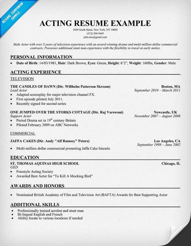 skills section for resume