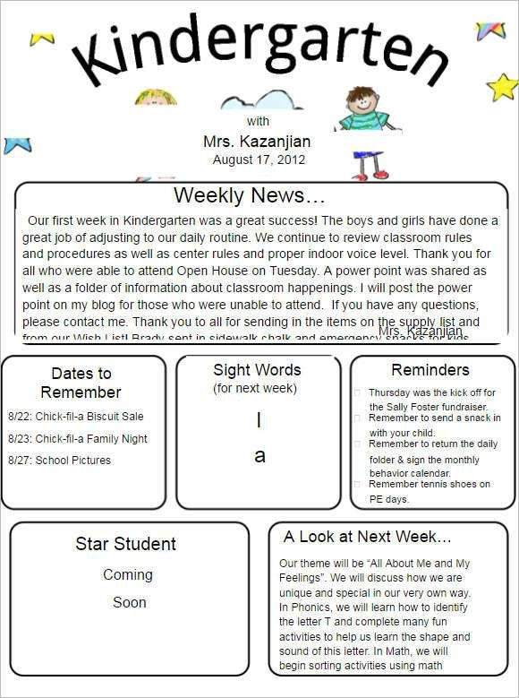 Newsletter Templates Word Excel || Free & Premium Templates ...