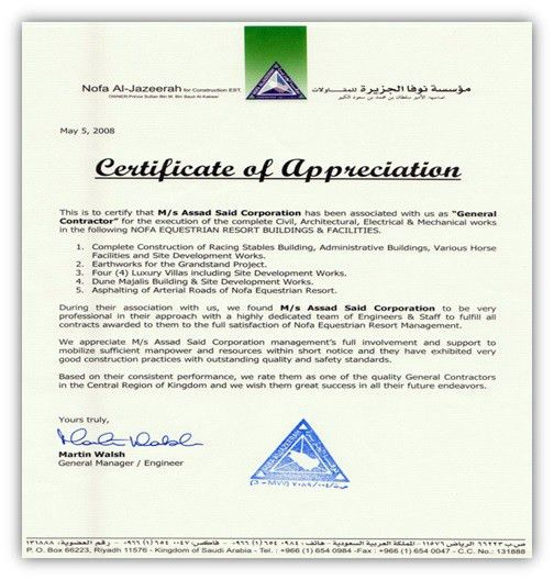 Alalmya Corp::Clients Appreciation - Completion Certificates