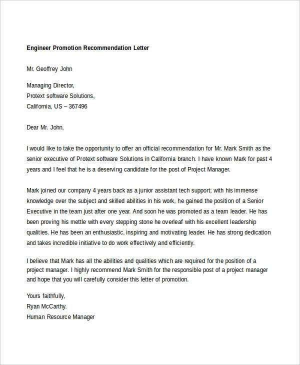 6+ Promotion Recommendation Letters - Free Sample, Example Format ...