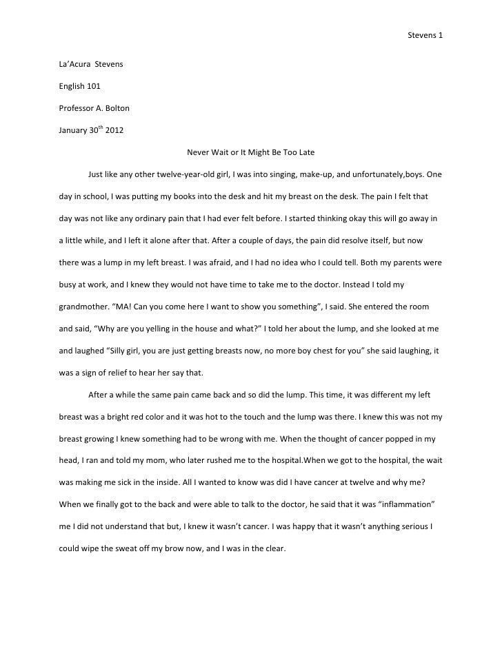 Narrative college essay