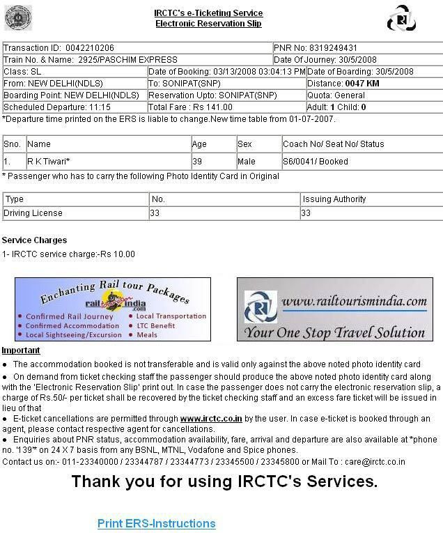 How to book railway ticket online in India? – AbhiSays.com