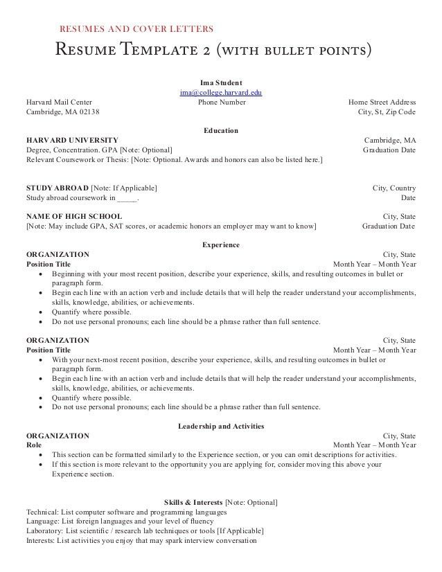 Academic cover letter harvard