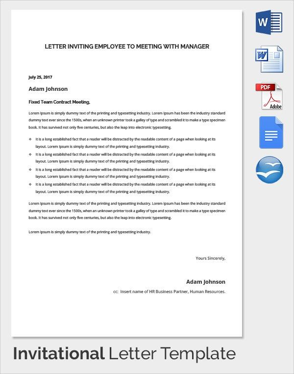 Sample Invitation Letter Iftar Party | Create professional resumes ...