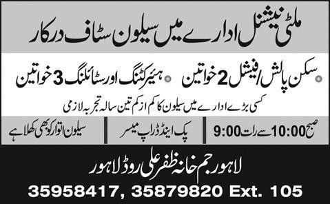 Multinational Salon Jobs for Females at Lahore Gymkhana Club in ...