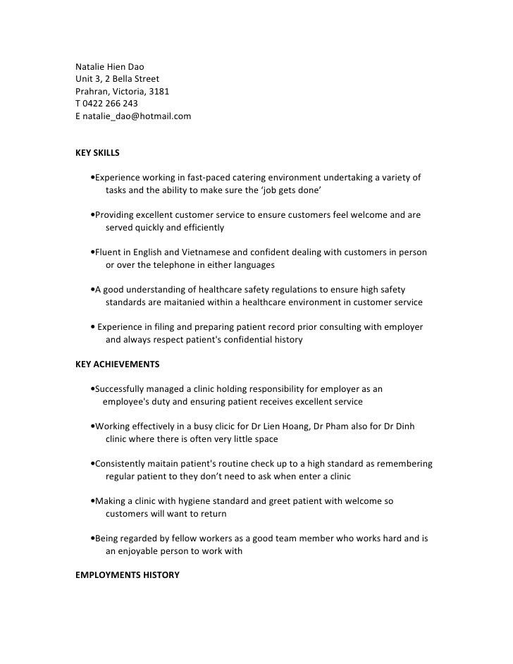 Natalie Hien Dao Resume For Medical Receptionist South Yarra
