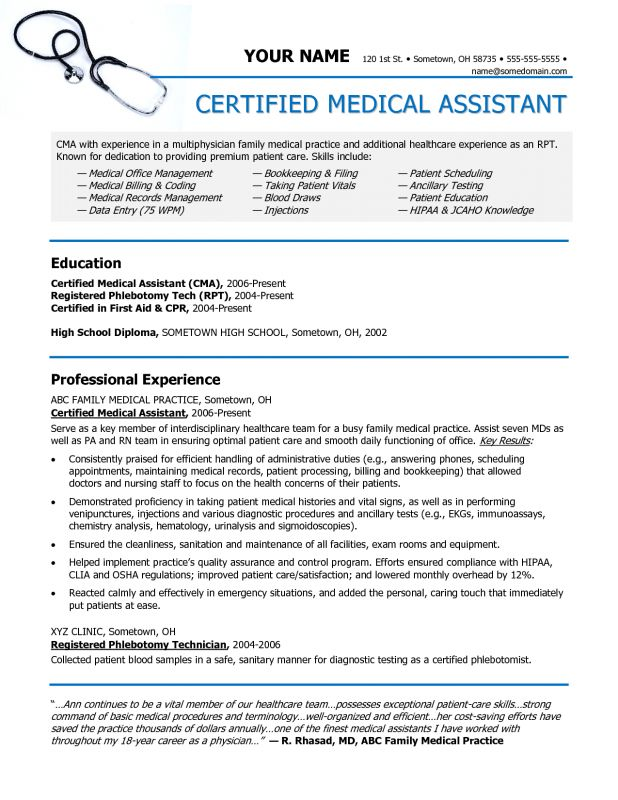 medical assistant resume samples no experience medical assistant ...