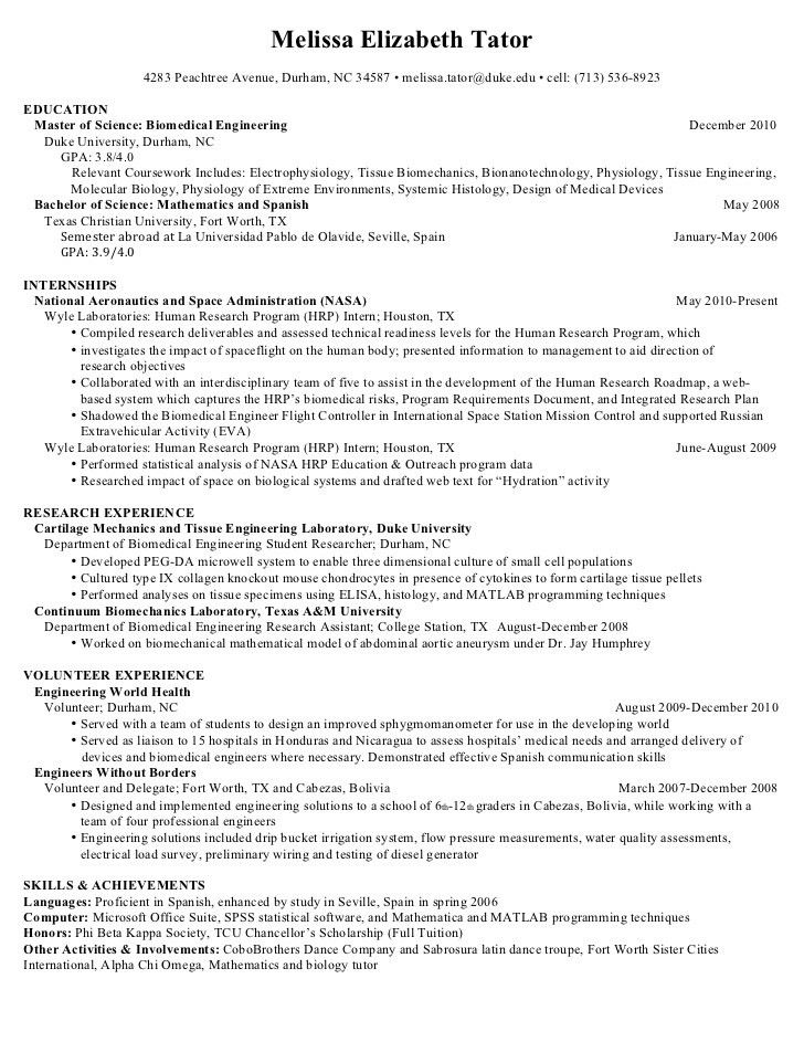 Download Senior Research Engineer Sample Resume ...