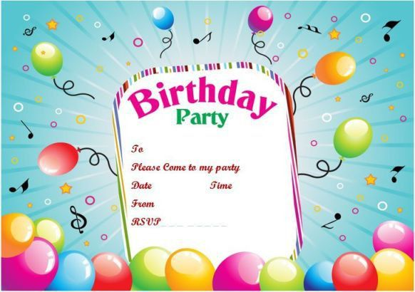 Birthday Party Invitation Templates - vertabox.Com