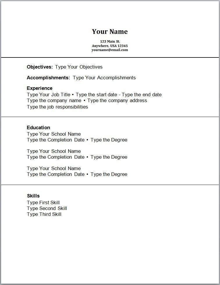 Job Resume Examples For Highschool Students. Job Resume Template ...