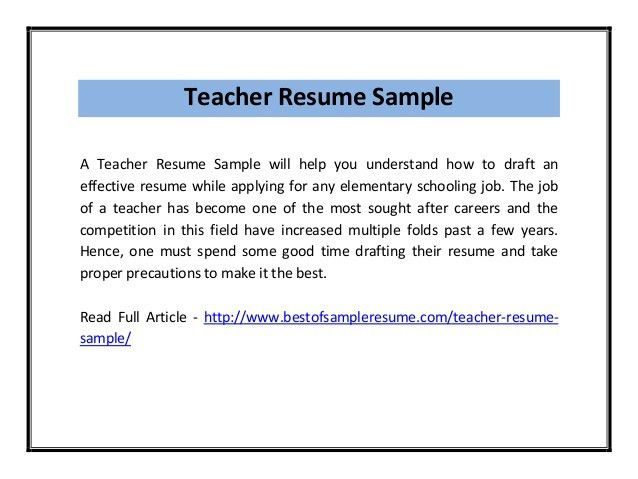resumes samples for teachers pdf resume format resume template ...