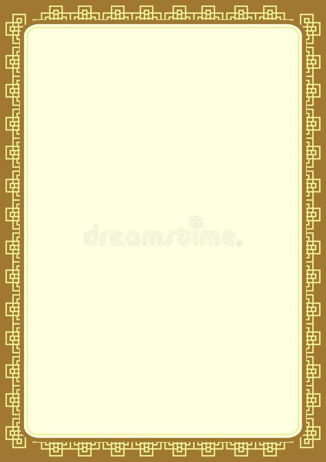 Certificate Border Royalty Free Stock Image - Image: 5388366