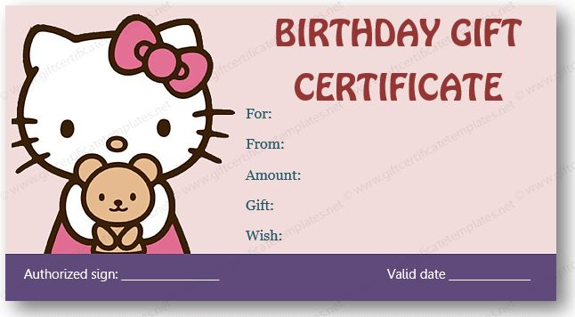 Certificate Template (Kitty Design)