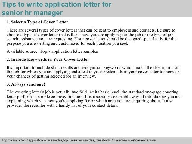 Cover letter for job application in hr