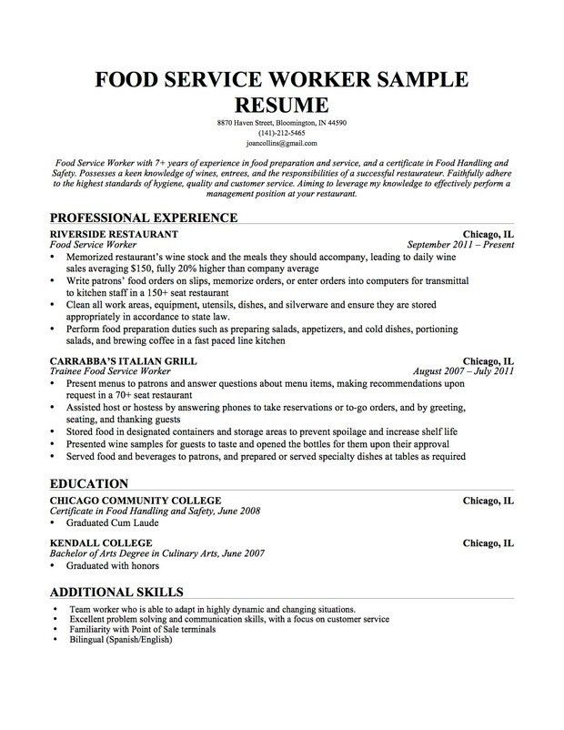 Resume Examples. elementary school teacher for resume education ...