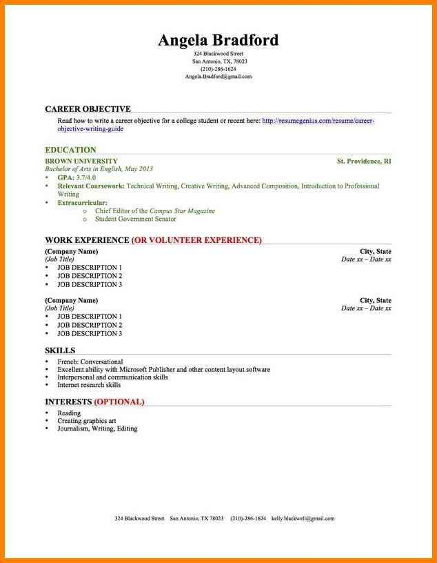 7+ education section of resume example | cashier resumes