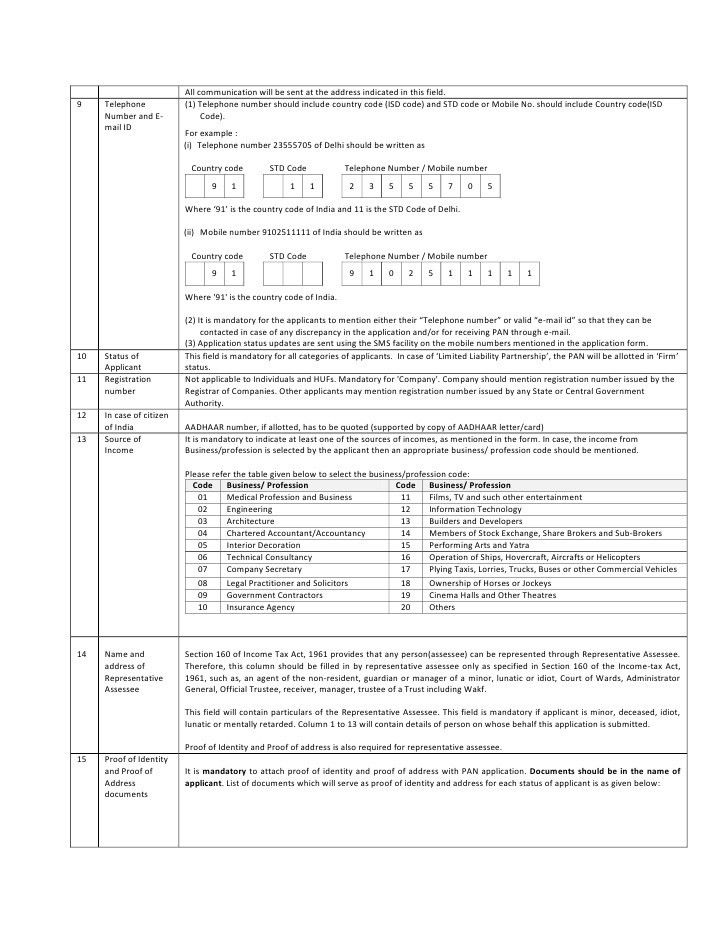 Pan application form 49 a for indian citizens