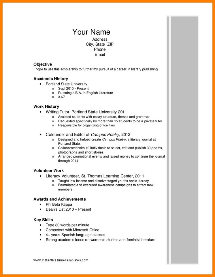 Download Scholarship Resume Template | haadyaooverbayresort.com