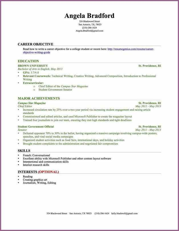 resume samples for college students with no experience how to