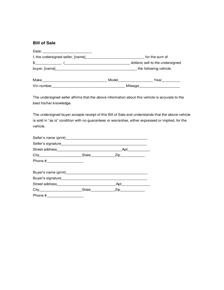 Car Sale Form - Massachusetts Free Download