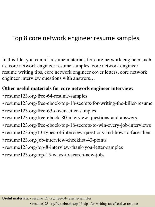 network resume sample network administrator resume example