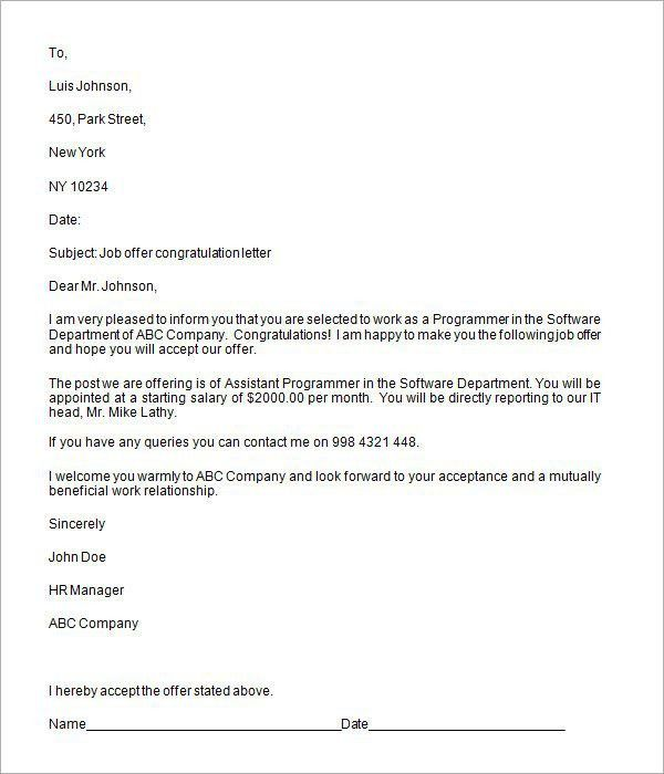 Job Acceptance Letter. Coordinator Job Offer Acceptance Letter ...