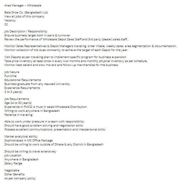 Bata Job Circular 2017 - bdjobstotal.com