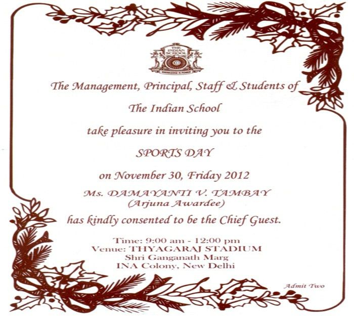 Sports' Day 2012 Invitation Card | The Indian School