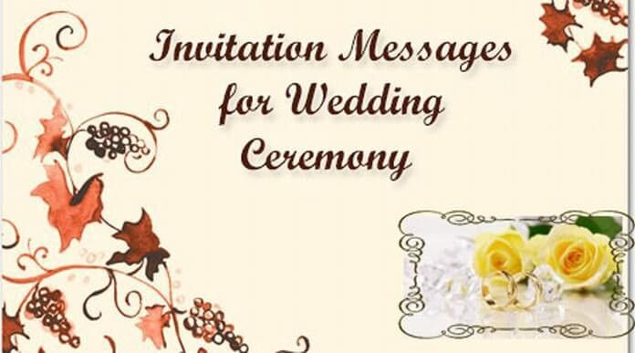 Invitation Messages for Party, Party Invitation Wording Sample ...