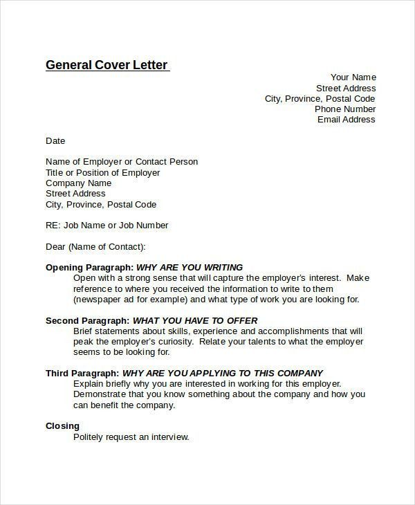 General Cover Letter No Specific Job Sample - Shishita-world.com
