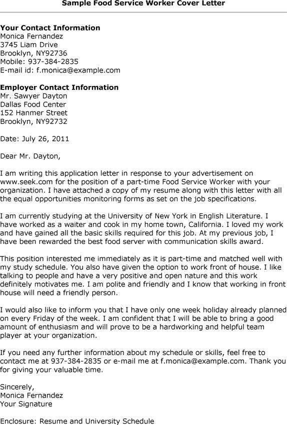 Cozy Ideas Cover Letter For Food Service 9 Sample Food Service ...