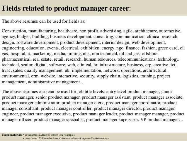 assistant produce manager cover letter product development