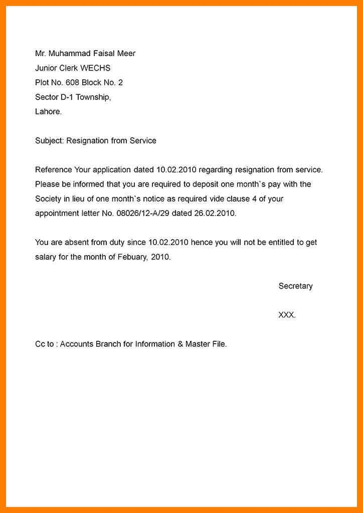 5+ sample of one month notice letter to employer | joblettered