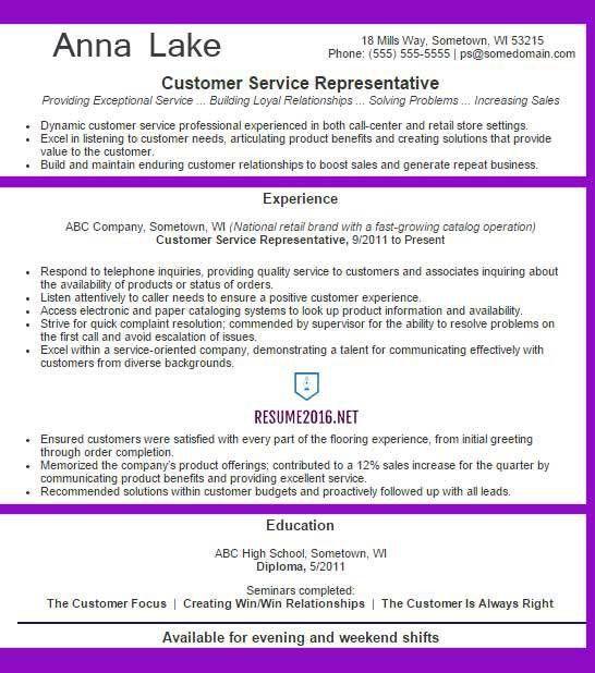 service representative resume example 2016