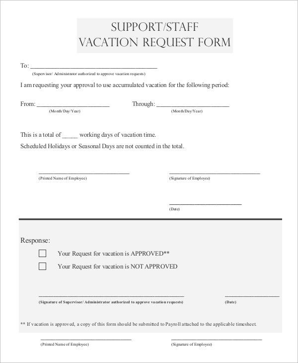 Vacation Request Form Template - Ecordura.com