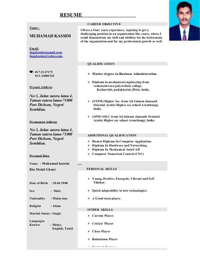 New Format Resume